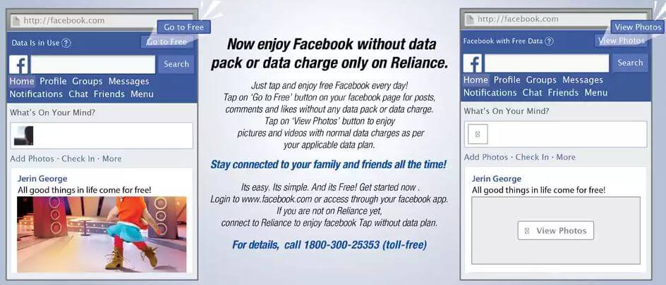 Reliance Mobile New Ad Song 'Tap On FaceBook' - BG English Song Music