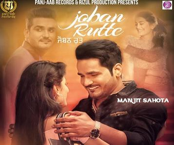 Joban Rutte By Manjit Sahota Mp3 Lyrics Mp4 Video Song