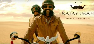 Download Rajasthan Tourism Latest New TVC Ads - Baloon, Bike, Kota, Hunted Village, Fort