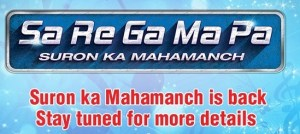 Zee Tv Sa Re Ga Ma Pa 2016 Auditions Date - Online Registration, Venue