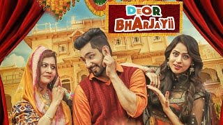 Deor Bharjayi Mp3 Mp4 Video Song Lyrics - Babbal Rai