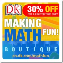 math-boutique-button-185x185