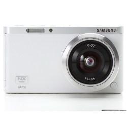 Small Crop Of Samsung Camera Wifi