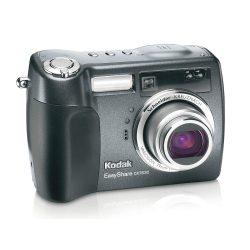 Small Crop Of Kodak Easyshare Camera