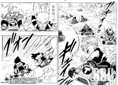 Dragon Ball Super chapter 17