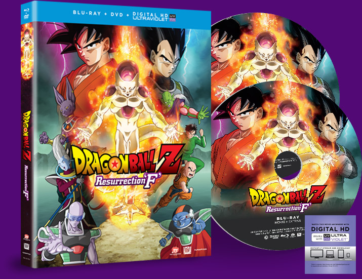 Dragon Ball Z   The Official Site Dragon Ball Z  Resurrection  F