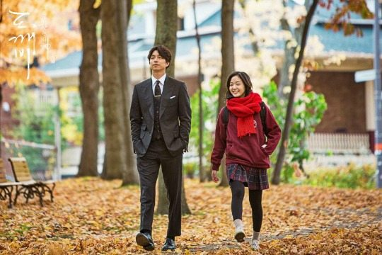 Image result for goblin korean drama