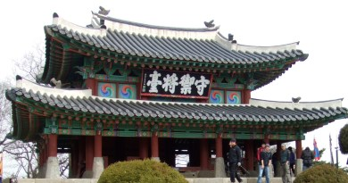 namhansansong fortress