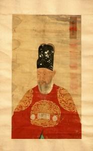 King Yeongjo