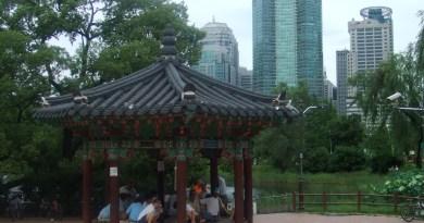 Boromae Park