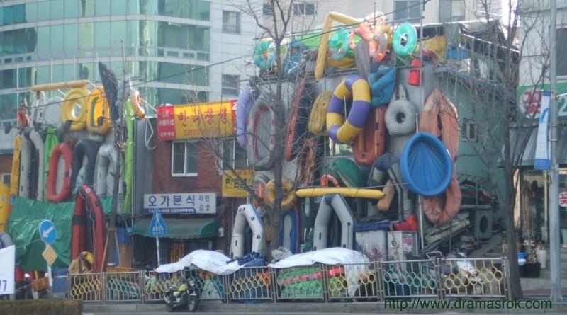 koreanshops