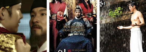 joseon kings