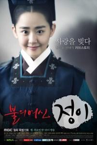 Jung-Yi,_The_Goddess_of_Fire-p1
