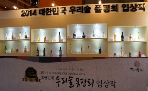 korean liquor competition