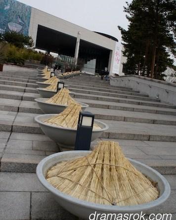 Seoul National History Museum