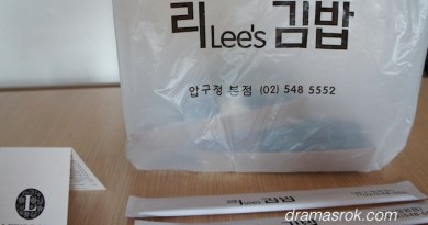Lee's Roll packaging