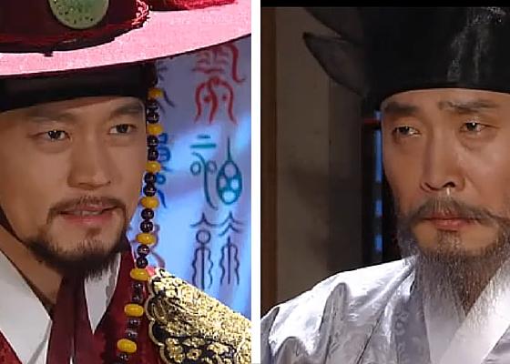 yi san best scene 2