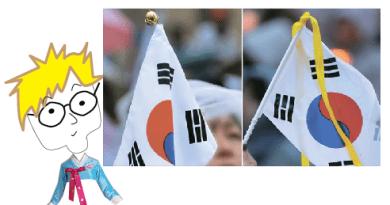 koreanflag