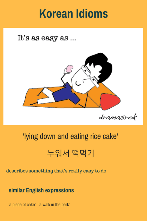 lying down and eating rice cake