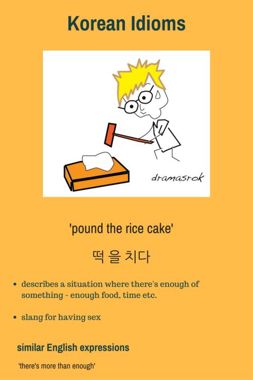 pound the rice cake