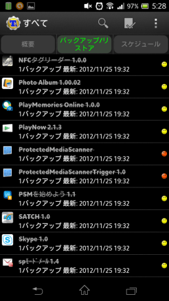 Screenshot_2012-11-26-05-28-02