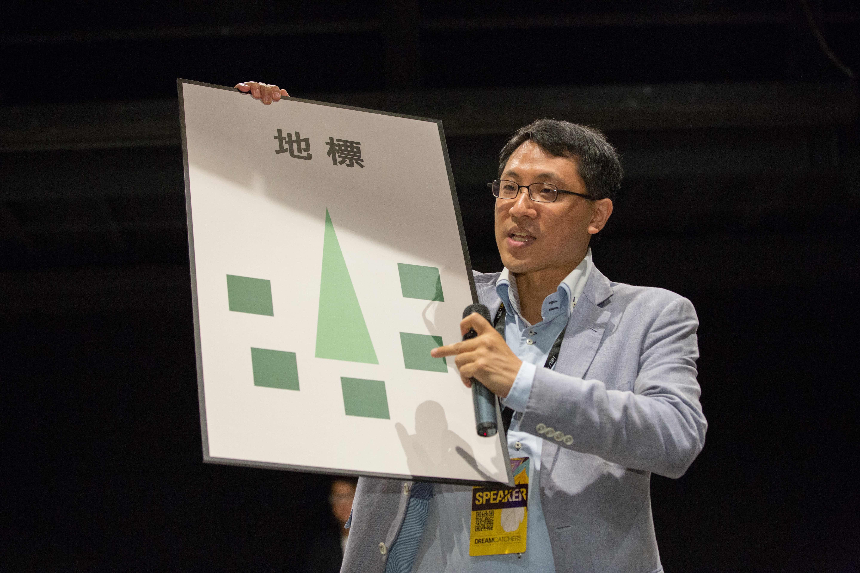 20150531-hku_event-114