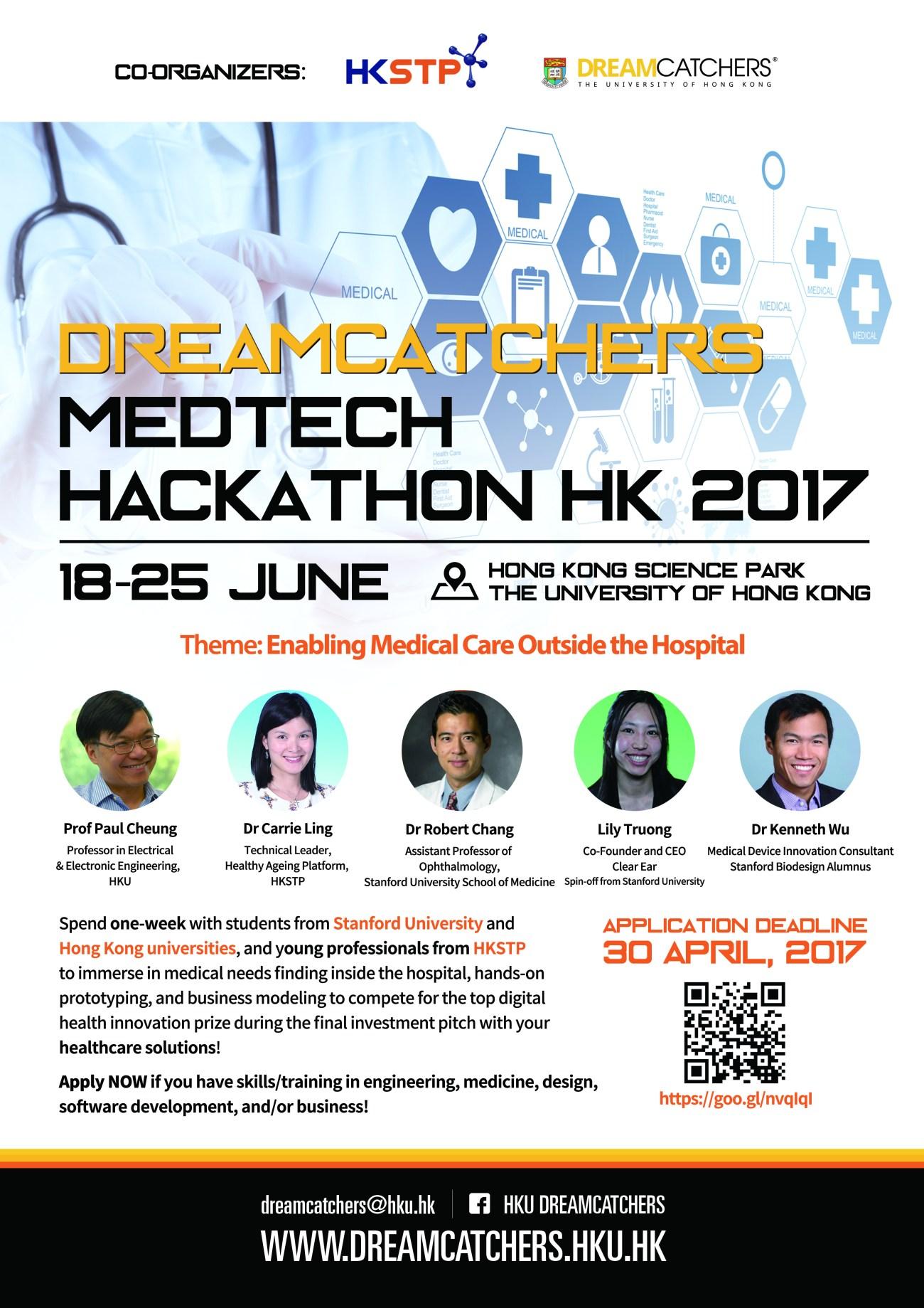 2017_Hackathon_A2poster_0430