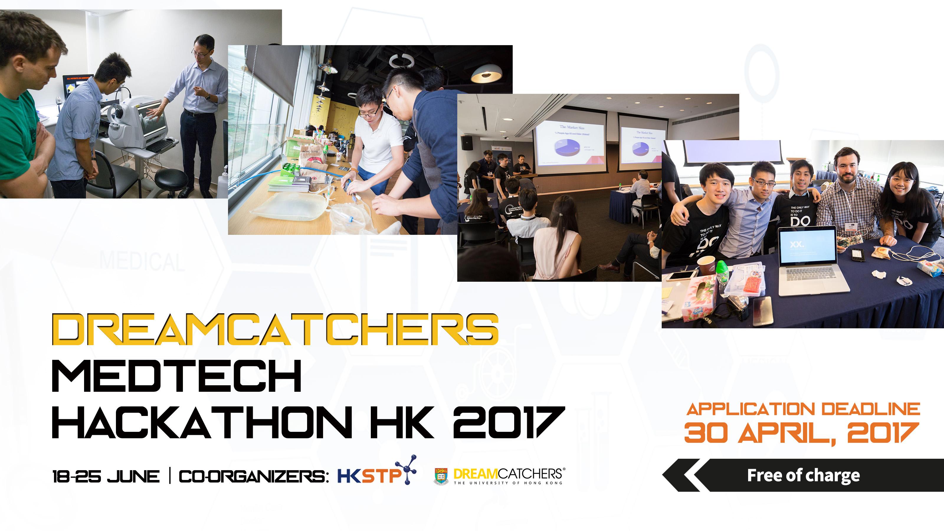 Hackathon_ad_20170430_v2