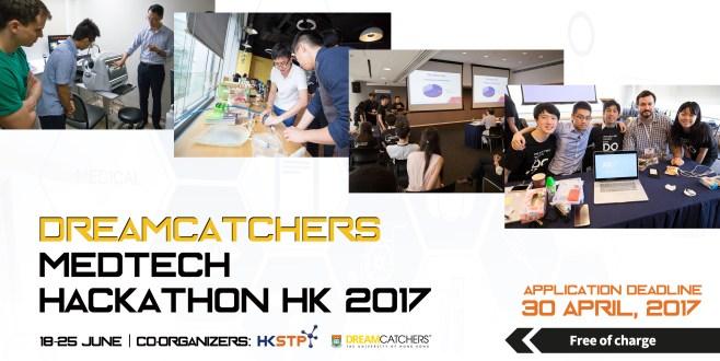 DreamCatchers MedTech Hackathon HK 2017