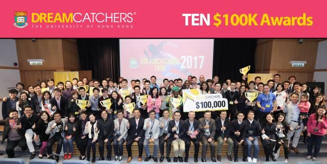 Quick Recap of 100K 2017