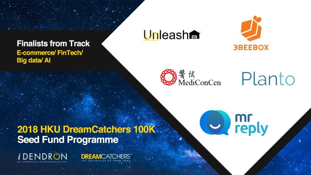 2018DC100K_Finalists_Track01