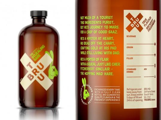 lovely-package-tru-bru-3-e1408631778955