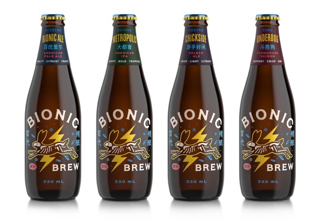 bionic-brew-bottles