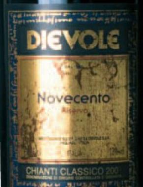 dievole novecento Review: 2005 Dievole Chianti Classico Riserva Novecento