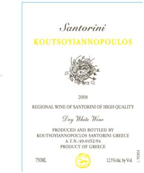 Volcan Assyrtiko Label Review: Three Wines from Santorini, Greece