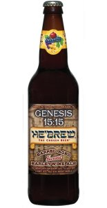He'brew Genesis 15