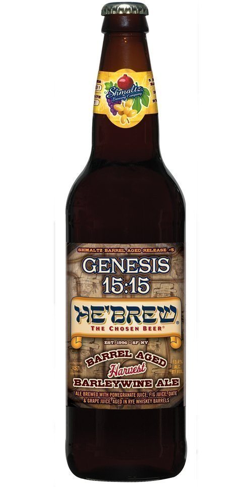 Hebrew Genesis 15 Review: H