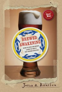 brewed awakening book 201x300 Book Review: Brewed Awakening