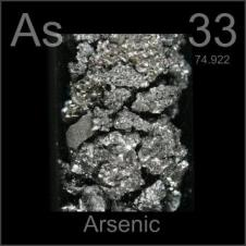s9s 300x300 Drinkhacker Reads   04.15.2013   Arsenic in Beer, Youre in the Clear!