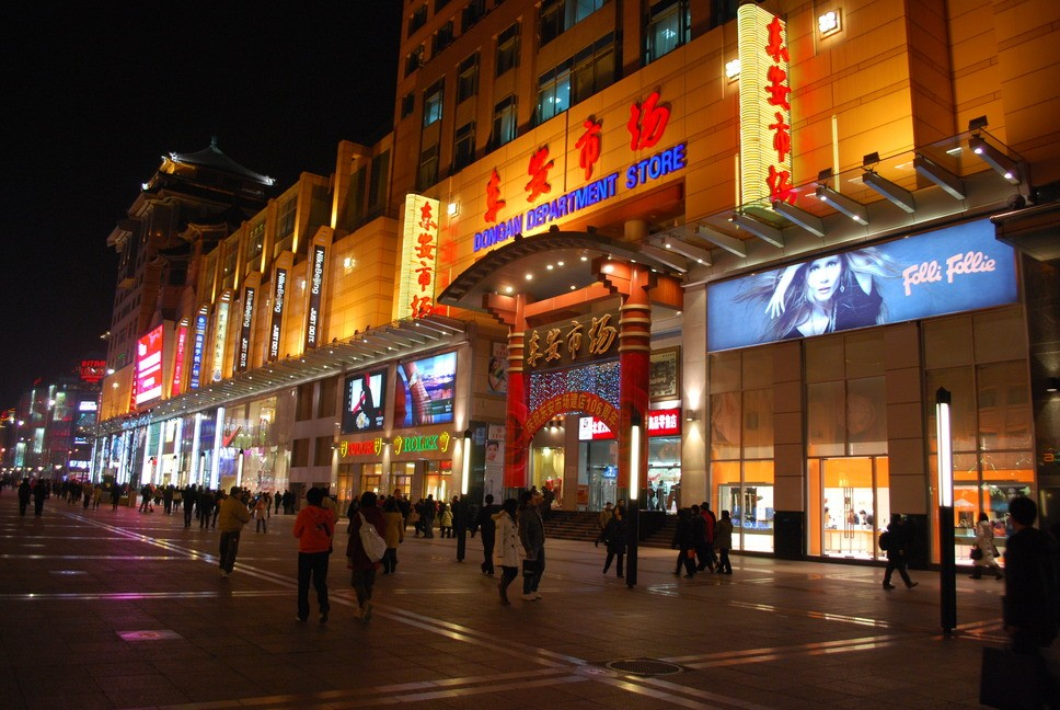 Shopping in Beijing. Photo by rawblem via Flickr CC