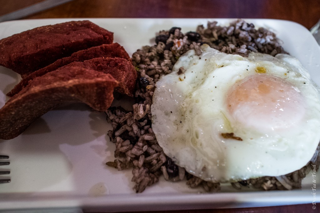 Costa Rican Food: Traditional Costa Rican Gallo Pinto