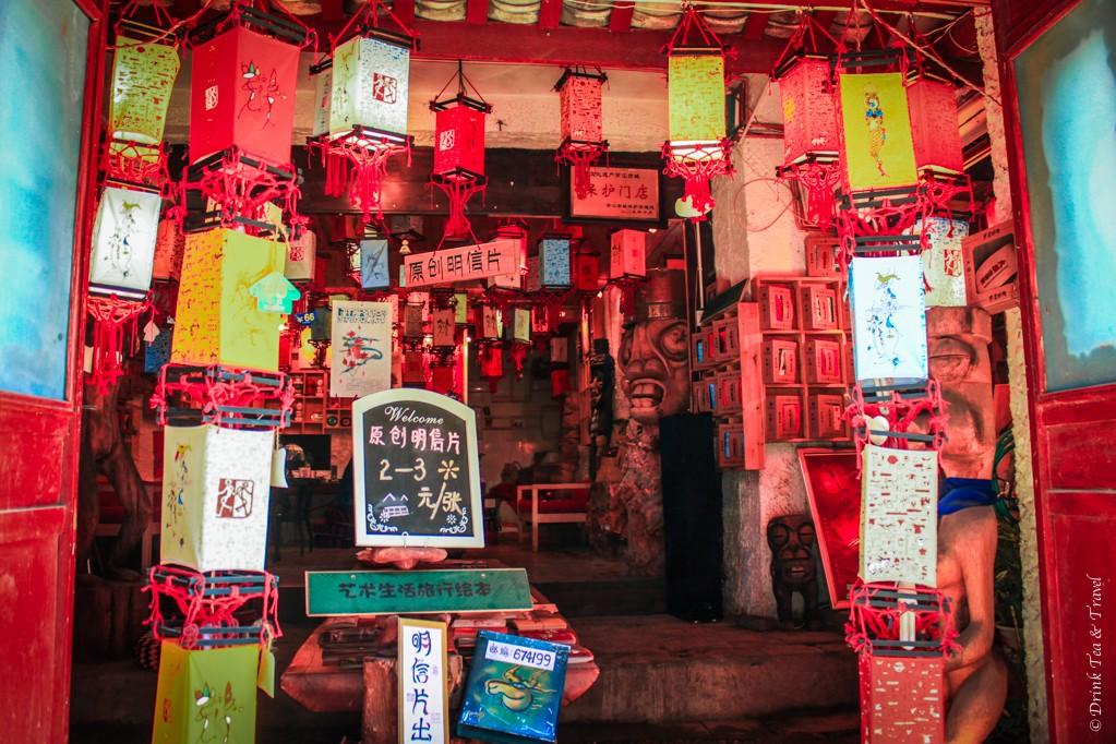 Lantern shop, Lijiang, China