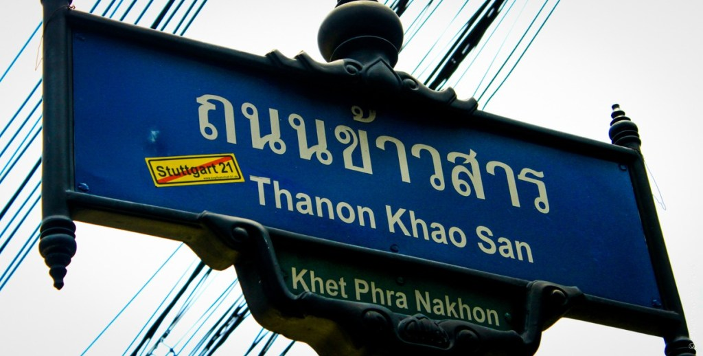 Khao San Road street sign, Bangkok