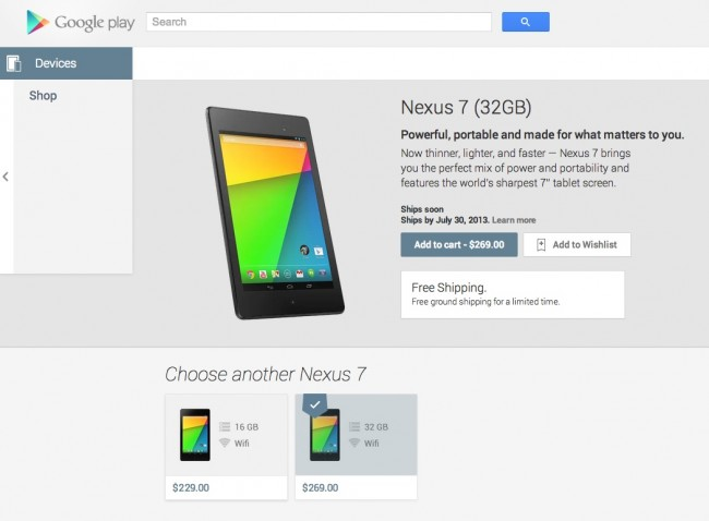 n7 available