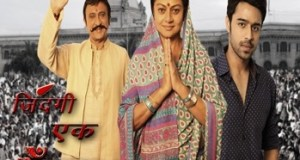Zindagi Ek Bhanwar on DD1 | DD National | Star Cast | Timings | Title Song | Promo Video