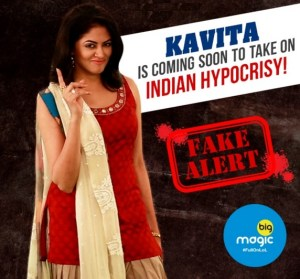 'Facebook With Kavita' Wiki, Timing - Big Magic | Droutinelife