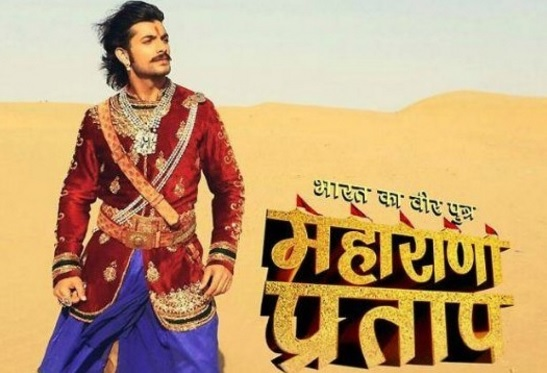 Maharana Pratap is going to off air