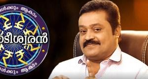 Ningalkkum Aakam Kodeeshwaran Season 4   NAK 4   Game Format   Quiz Show   Droutinelife   Pics   Images   Photos   Timings   Start Date