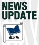 tokyojuku_news