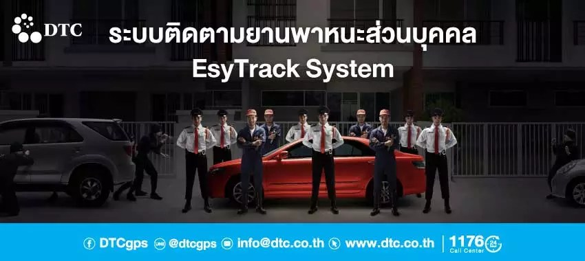 banner-login-talay-easytrack